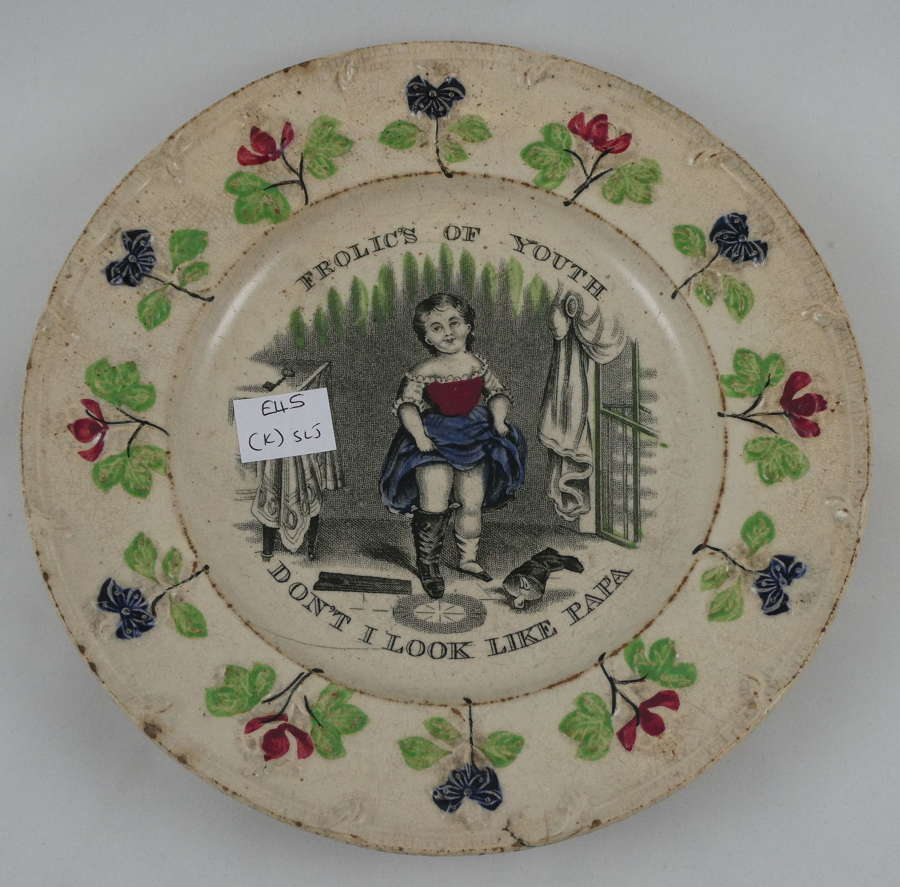 Child's Plate
