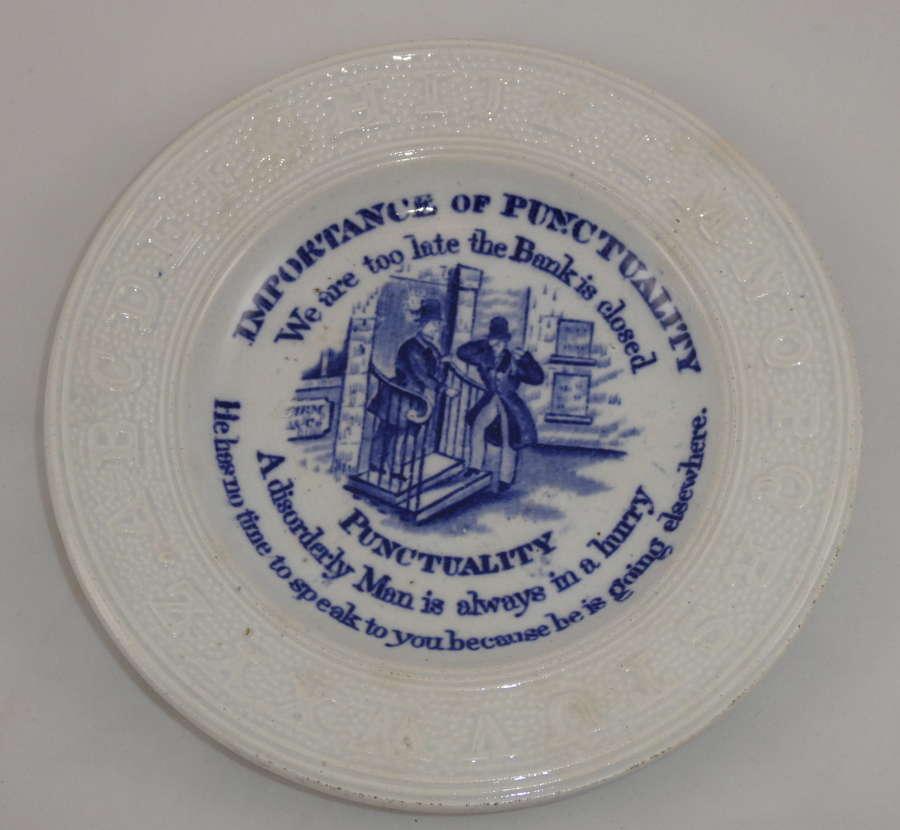 19th Century Plate