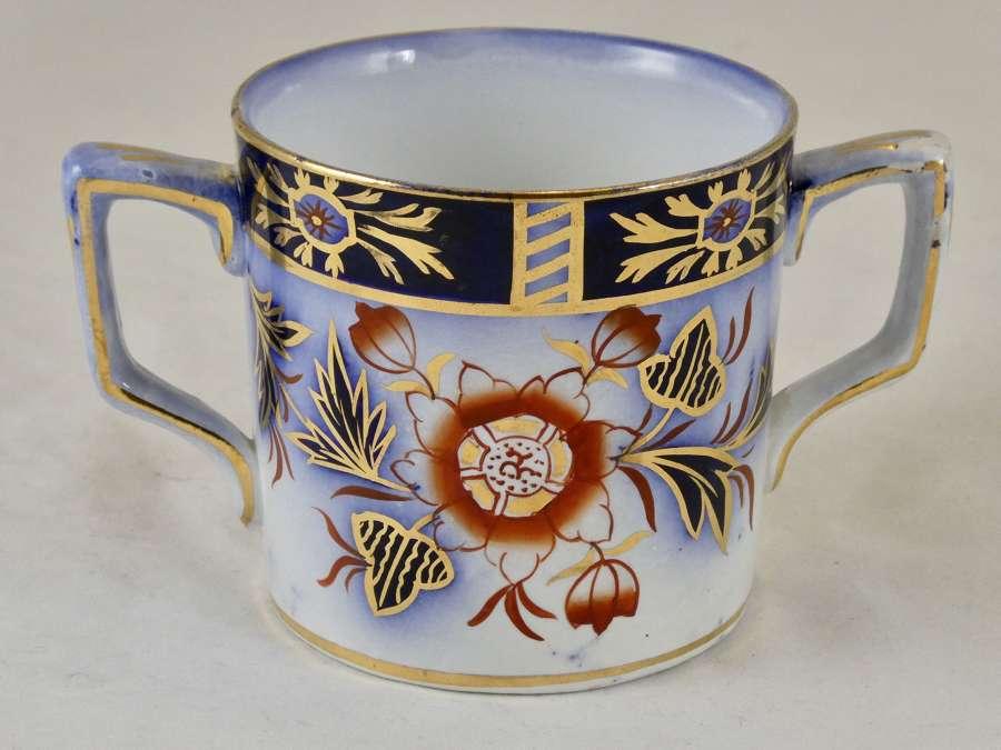 19th Century Loving Cup