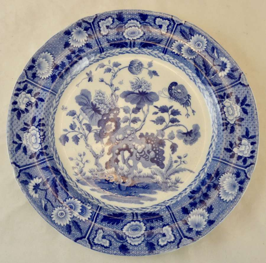 Spode India Pattern Plate